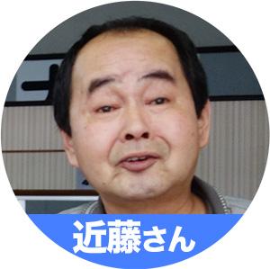 icon_kondo