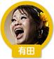 yellow_icon01