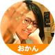 icon_okan