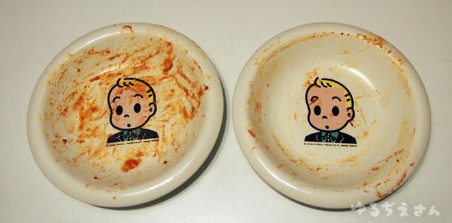 ミートソース皿比較