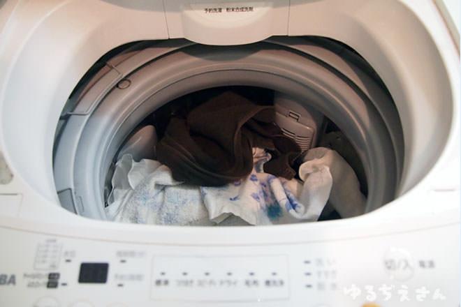 洗濯機8分目