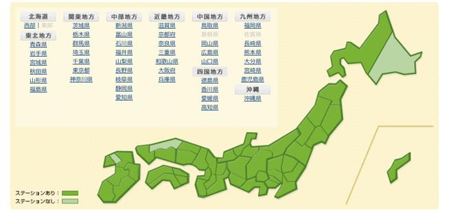 タイムズカープラス日本地図