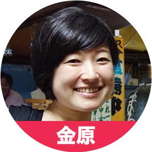icon_kanehara