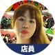 icon_shopa