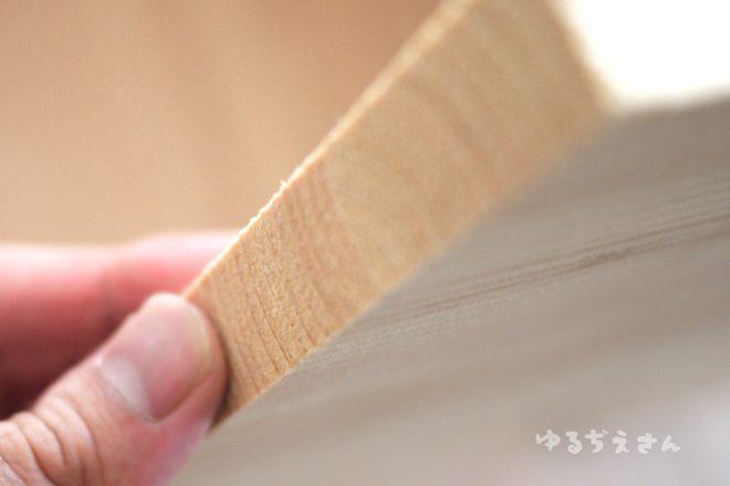 木材カット断面