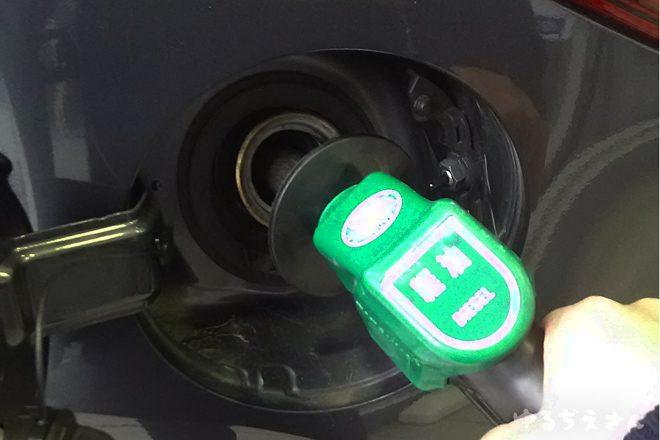 軽油を給油