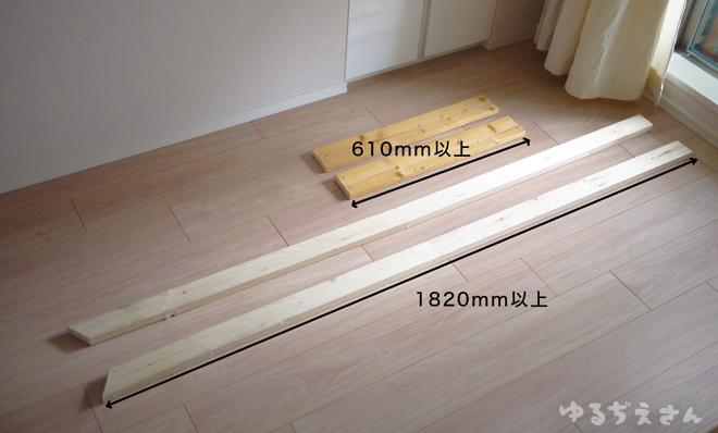 PC台木材