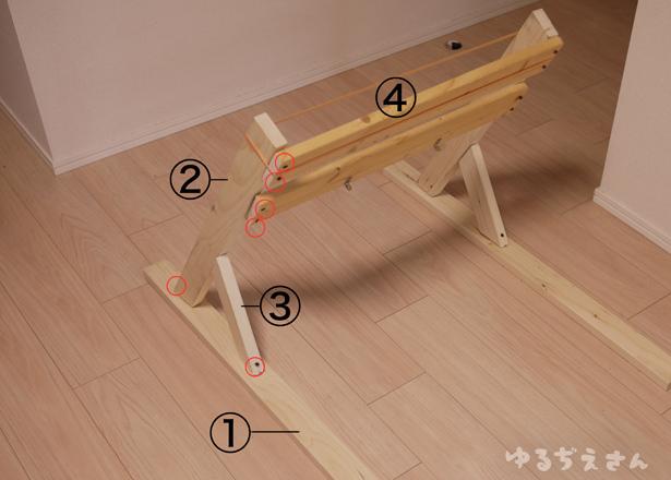 木材の配置とネジを止める場所