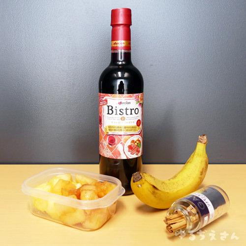 ワイン・果物