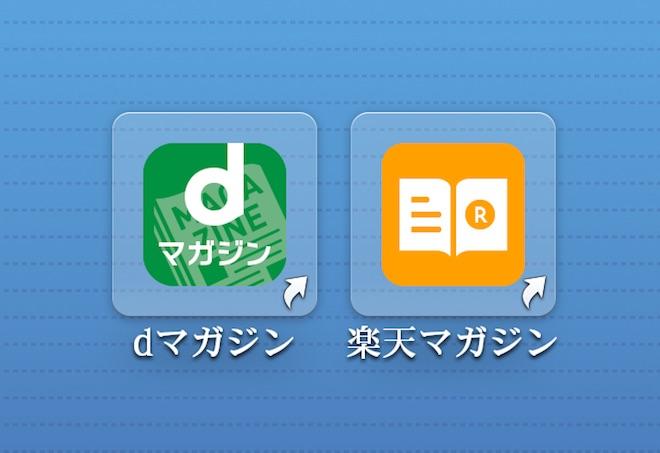 DvsR_TOP