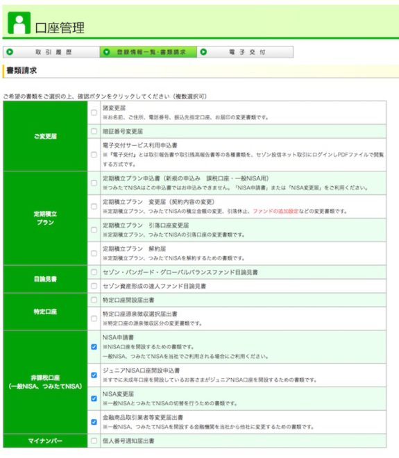 image_010